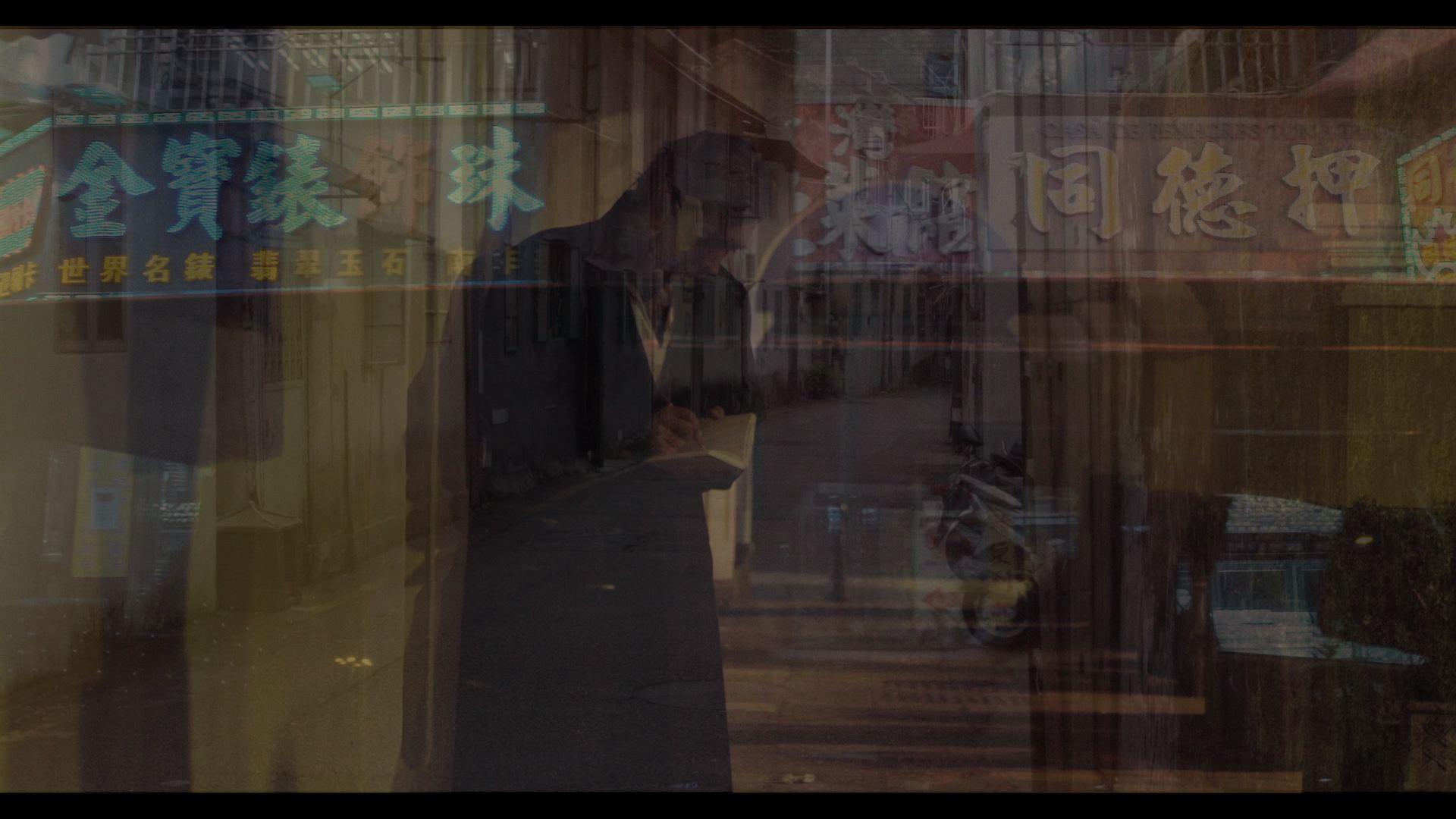 Pe San Ie – El poeta de Macao foto
