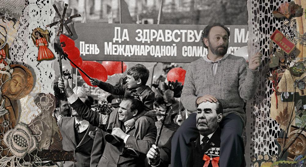 foto Paradjanov